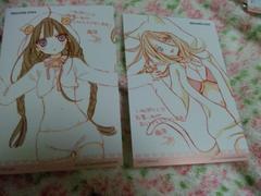 妖狐×僕SSガンガンくじ特典非売品ポストカード2種いぬぼく