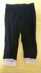 即決☆120�a黒の裾レースレギンス