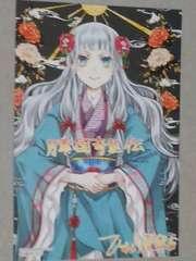 『月華国奇医伝』のイラストカード
