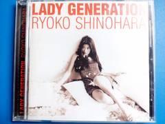 篠原涼子 LADY GENERATION