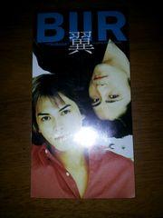 BIIR〇翼*CDシングル美品☆FUTTARI◇