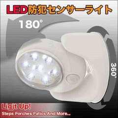 2個送料込 人の動きを感知し自動点灯&消灯 人感センサー 7灯LED