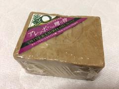 新品未使用アレッポからの贈り物アレッポ石鹸世界の石鹸ソープ