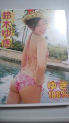 〓鈴木ゆき〓中古DVD