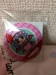 東方Project 缶バッチコレクション【レミリア】