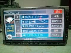クラリオン MAX560HD 訳あり CD録音 06年データ