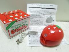 1017☆1スタ☆未使用品 リフレッシャー イチゴのアロマディフューザー CN-404-434