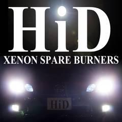 35W HIDバーナー HB4 ウィッシュ H15.1〜17.8 ZNE10G.14G ヘッド