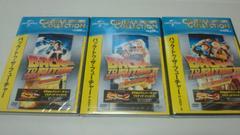 新品DVD/バック・トゥ・ザ・フューチャー 全3作品セット/バックトゥザフューチャー