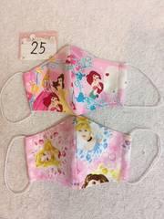 25:ディズニープリンセス☆子供用立体マスク2枚セット ハンドメイド
