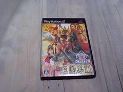 【PS2】三国志11