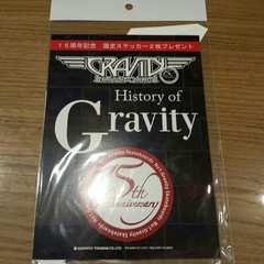 グラビティー♪gravity◇15周年記念限定ステッカー☆二枚入り♪