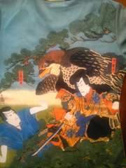 和柄 歌舞伎