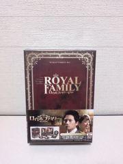 <送無>ロイヤルファミリー★初限生産DVD-BOX10枚組[37800円]新品