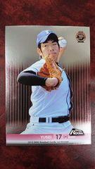 菊池雄星投手ルーキーカード1