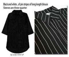 新品【6888】F(大きいサイズ)黒ストライプ★ロング丈ブラウス
