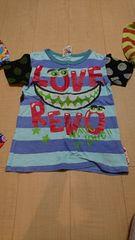 ラブレボ Tシャツ130