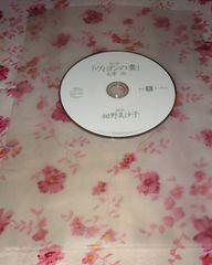 中古 名作をあなたに 紺野美沙子さん 朗読CD1枚