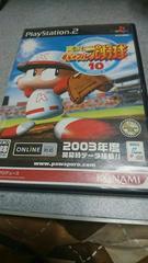PS2!箱説あり!実況パワフルプロ野球10!のソフト!