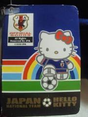 サッカー 日本代表 ユニホーム コスプレ ハローキティ ハイパー ジャンボ ぬいぐるみ 青