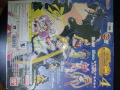 美少女戦士セーラームーン〜セーラームーンワールド4〜がちゃ題紙