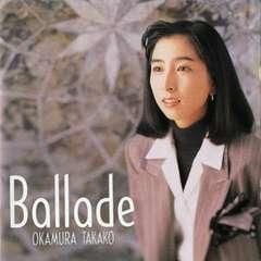 KF 岡村孝子 CDアルバム Ballade (バラード)