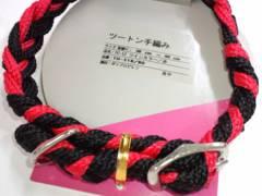 送---円~20kg手編み首輪TO-218Red赤30~40cm用ツインカラーレッド愛犬散歩