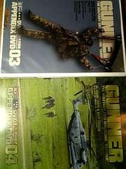 モデルガンマニア必見DVD ミリタリー GUNNER vol.3&4