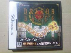 【送料無料】上海みたいでちょっと違うパズル ドラゴンダンス