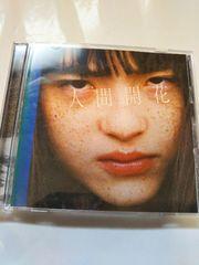RADWIMPSのアルバムCD◆人間開花初回限定盤