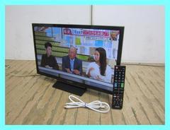 ソニー(SONY)ブラビア24V型ハイビジョン液晶テレビKJ-24W450E/2017年製