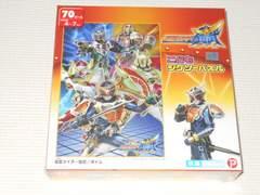 仮面ライダー鎧武★こどもジグソーパズル 70ピース