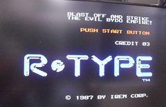 R-TYPE アールタイプ 箱・マニュアル無 ファミコン移植
