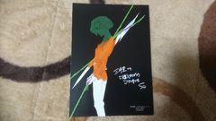 東京喰種 トーキョーグール 三洋堂書店 特典 限定 ポストカード イラスト