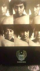 激レア!☆SHINHWA/9th SPECIALLIMITEDEDITION☆5万枚限定盤美品!