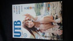 UTB 2010年10月号 大島優子 川口春奈 武井咲 橋本愛 水着