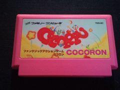 <即決>ファミコン/ココロン・FC COCORON