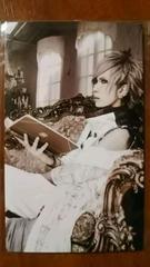 Royz「ANTITHESIS」杙凪トレカNo.141
