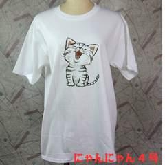 送料無料★猫Tシャツ にゃんにゃん4号 大笑いするネコ 白 L