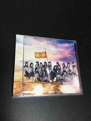 SKE48 2ndアルバム「革命の丘」劇場盤 新品未開封(CDのみ)