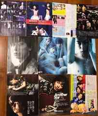 A.B.C-Z☆雑誌切り抜き10枚(14ページ)河合郁人さん多め