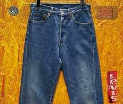 ◆廃盤◆米国94年製リーバイス501・W29(76cm)・股下80cm