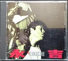 矢沢永吉 永EIKICHI吉/EIKICHI YAZAWA TOCT-5780 帯無 中古