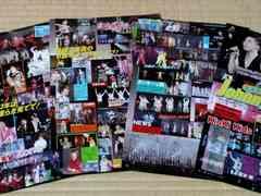 Johnnys'★切リ抜キ★2012-2013 LIVEレポート