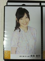 SKE48「パジャマ」写真セット 大矢真那