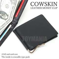 新品 レザーマネークリップ メンズ 牛革 二つ折り財布 男性用 人気 箱付 黒