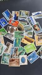 15円切手バラいろいろ30枚新品未使用品 1530