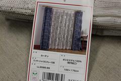 ミッキージャパネスクレースカーテン(ベージュ)2枚組9504円が