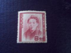 【未使用】文化人切手 樋口一葉 8円 1枚