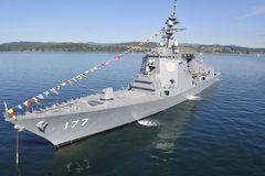 海上自衛隊 イージス艦 ATAGO DDG177